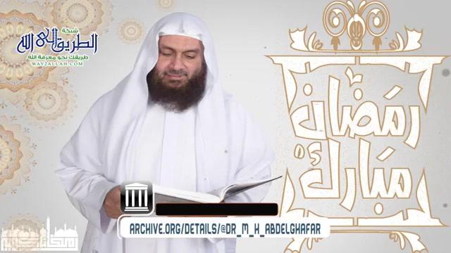 عمدةالأحكامكتابالصيام-شرححديثلايزالالناسبخيرما15/7/2006