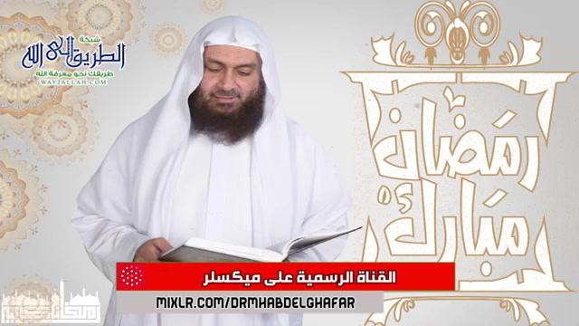 عمدةالأحكامكتابالصيام-تابعالصومفىالسفروغيره8/7/2006