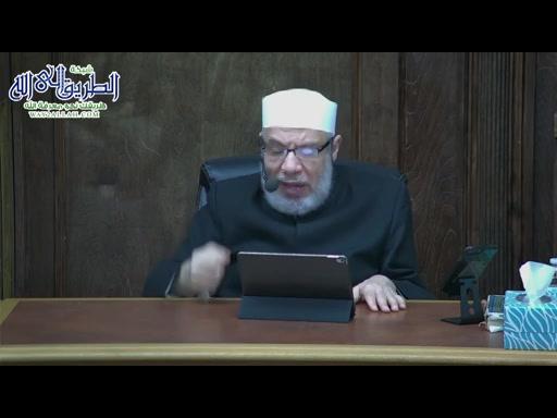 الثوابت والمتغيرات في العمل الإسلامي 9 - منهج التلقي 2
