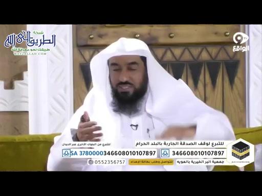 فقرةالأثرناصرالغامدي-الشيخإبراهيمبوبشيت-فيصلالمداريه