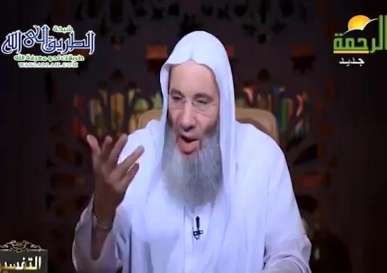اللقاء255تفسيرالايه-25-26-27-سورةالعمران(30/6/2021)التفسير