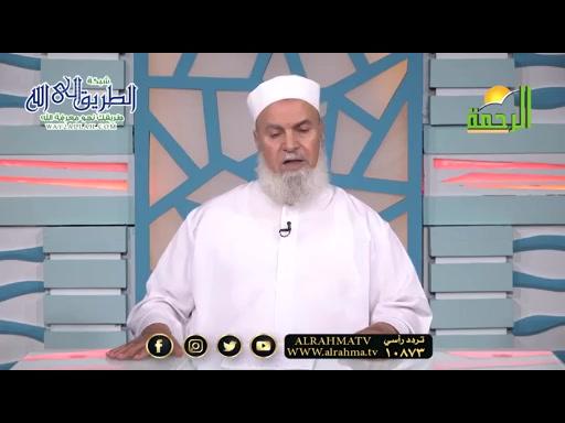 تجنبىأوقاتغضبزوجياأمةالله(23/6/2021)معالاسرةالمسلمه