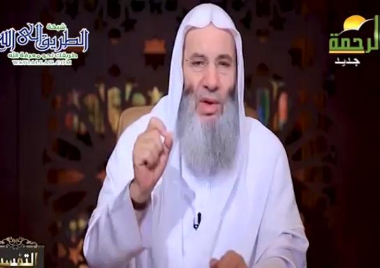اللقاء256تفسيرالايه-28-29-30-سورةالعمران(11/7/2021)التفسير