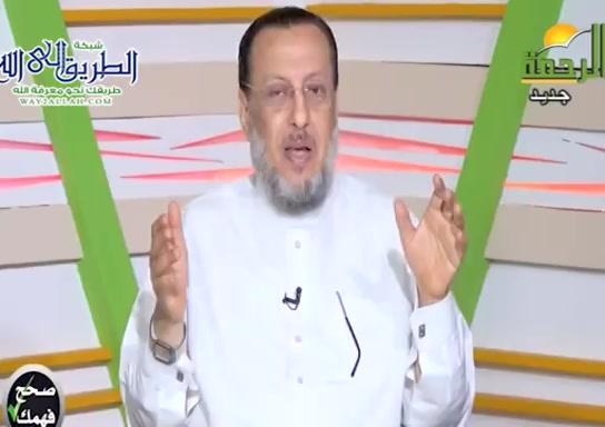 الفضائلالعشرفىالايامالعشر(13/7/2021)صححفهمك