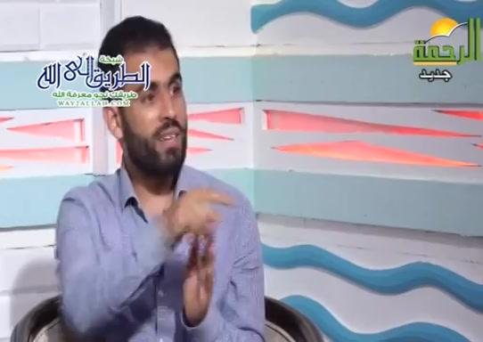 اسرارعرفه(16/7/2021)معالشباب