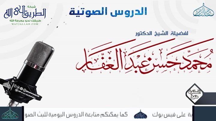 صحيحالمسلم-كتابالفتنوأشراطالساعة-بابفِيبَقِيَّةٍمِنْأَحَادِيثِالدَّجَّالِ20112011