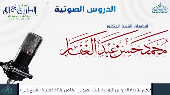 صحيحالمسلم-كتابالفتنوأشراطالساعة-بابذِكْرُابْنِصَيَّادٍ1892011