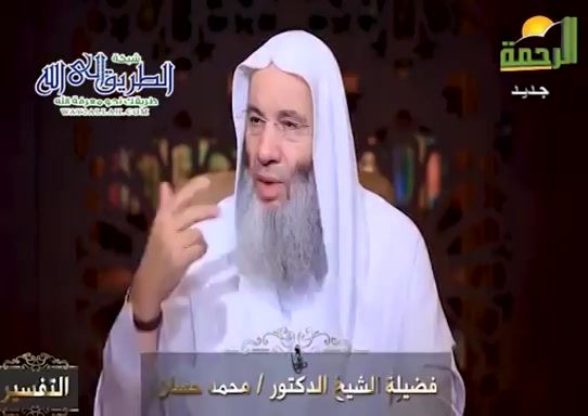 اللقاء257تفسيرالايه-31-32-سورةالعمران(18/7/2021)التفسير