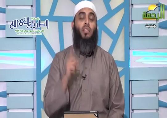 روائع247-غداعرفات(18/7/2021)روائعابنالقيم