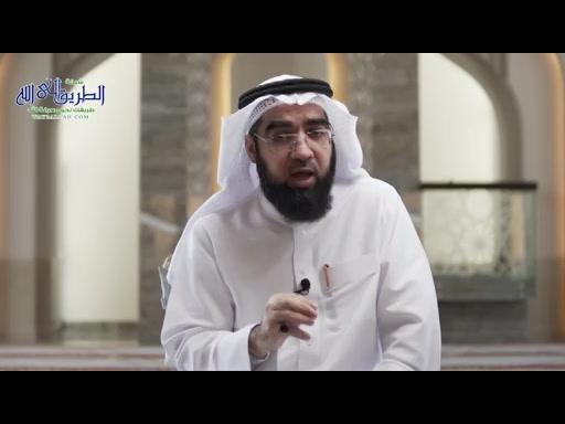 شرحالقصيدةاللامية6-رؤيةالله-نزولالله-الميزان-الحوض