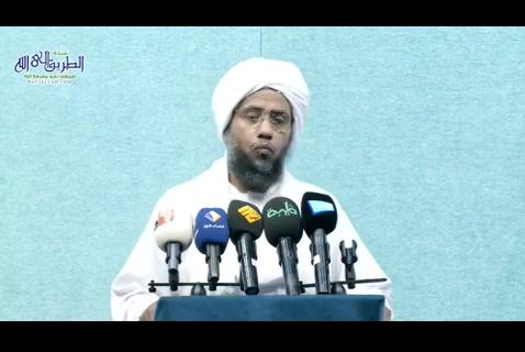 الرحمنالرحيم(25-06-2021)خطبةالجمعة
