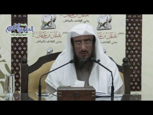 المجلس-12-تخريجالفروععلىالأصول(التمتعوالإفرادوالقران)(17-4-1435)هـ