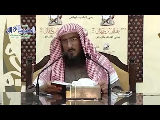 المجلس-9-تخريجالفروععلىالأصولمنكتابمنهجالسالكين(بابالزكاة)(22-1-1435)هـ