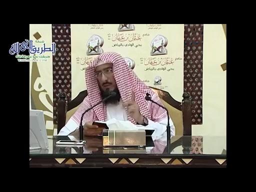 المجلس-8-تخريجالفروععلىالأصول(بابصلاةالعيدين)فضيلةالشيخ-سليمانالماجد(14-1-1435)هــ