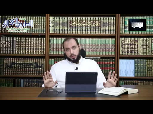 تفسيرسورةالبقرة-2-الآيات-6-20