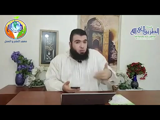 رسائل الفجر -الموسم الرابع ح9