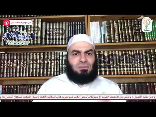 اللقاء الثاني- عرض وتقرير معاني الدار الآخرة