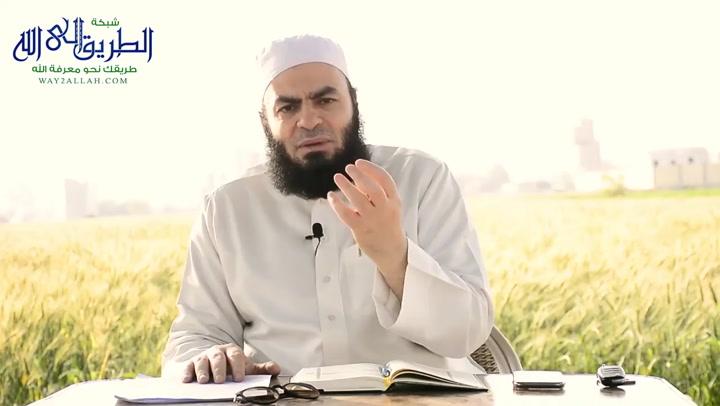 الحلقة الثالثة  -أخلاق القرآن