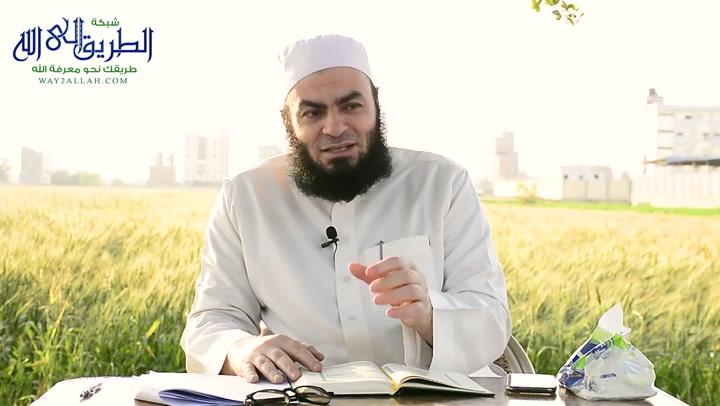 الحلقة الثامنة  -أخلاق القرآن