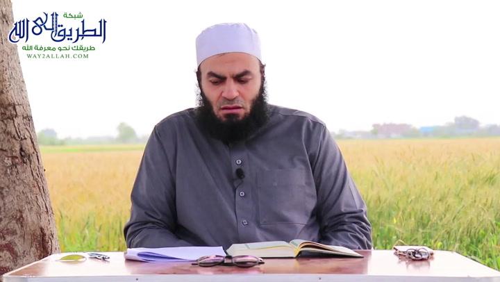 الحلقة الثالثة والعشرون - أخلاق القرآن