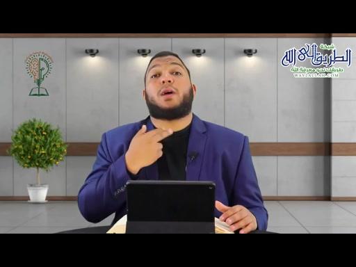 صفات الغنة والخفاء -  شرح المقدمة الجزرية (33)