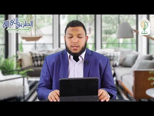 مقدمات (4) الحروف العربية وبيانها -  شرح المقدمة الجزرية (6)