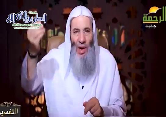 اللقاء260تفسيرالايه-42-48-سورةالعمران(8/8/2021)التفسير