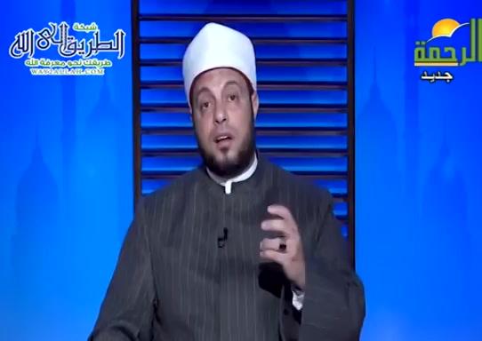 الهجرة فى القرآن الكريم ( 11/8/2021 ) فى رحاب القران