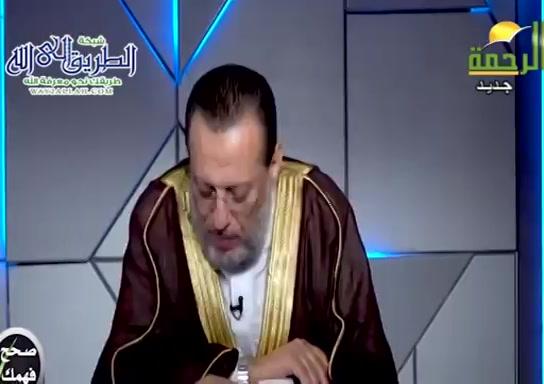 وقفاتمعشهادةالدكتورالشيخ/محمدحسان(17/8/2021)صححفهمك