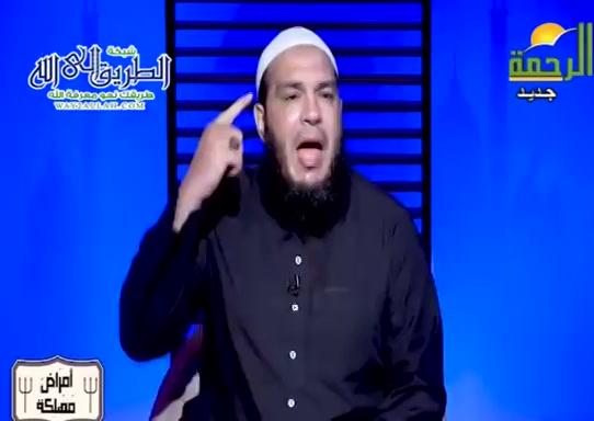 تعظيمالسنه(20/8/2021)امراضمهلكة