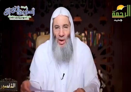 اللقاء261تفسيرالايه-44-50-سورةالعمران(22/8/2021)التفسير