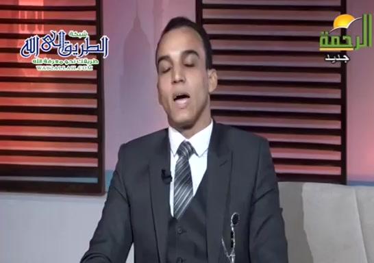 حسن الخلق ( 21/8/2021 ) خطباء المستقبل