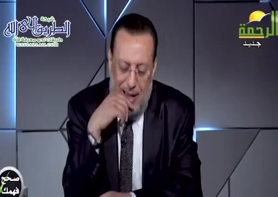 كشفحقيقةالاعجازالعلمىللقران(24/8/2021)صححفهمك
