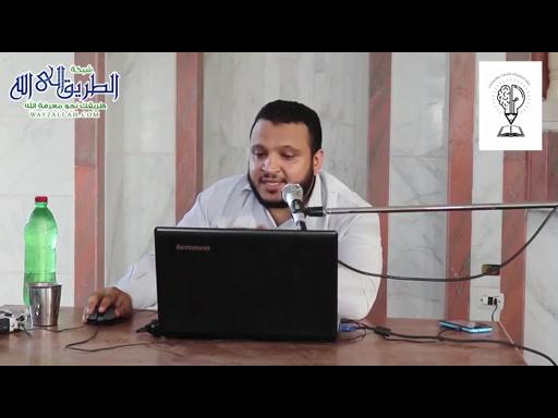 دورة تحقيق المخطوطات العربية- 5- دورةالتحقيق المخطوطات التراث