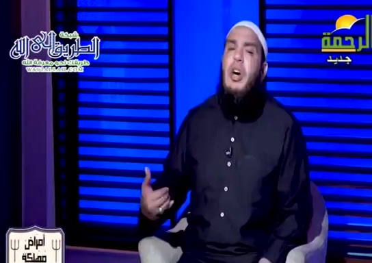تعظيمالسنه2(27/8/2021)امراضمهلكة