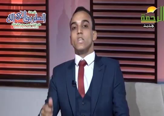 حسنالخلق2(28/8/2021)خطباءالمستقبل