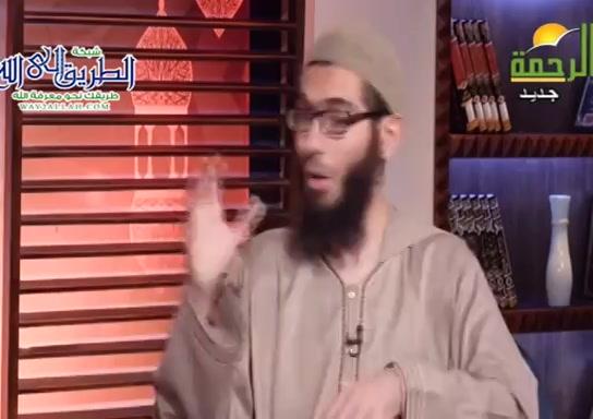 انهمفتيه(27/8/2021)معالشباب