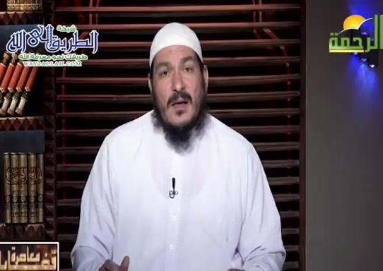 بناءالاسرة_اصولالتربيةالاسلاميه_3(31/8/2021)قضايامعاصرة