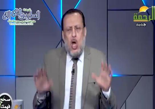 هؤلاءهمشرارالامه(31/8/2021)صححفهمك