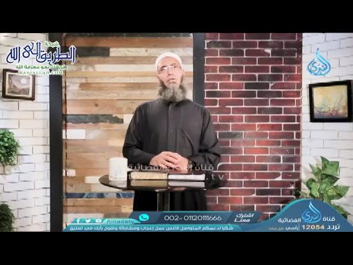 انتشار الإسلام فى المدينة  - دروس من الهجرة