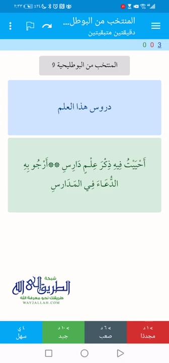 شرحبرنامجأنكي(5)
