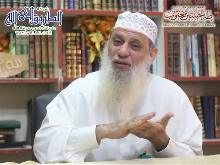 أخطاء رمضان - عدم تعرض العبد لعطاء الله