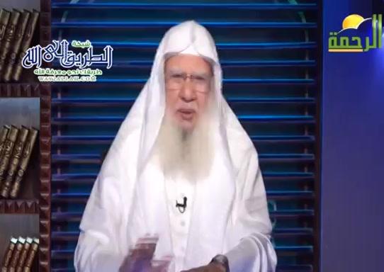 عقيدةالشيعةفىالقرانالكريم(3/9/2021)لقاءالعقيدة