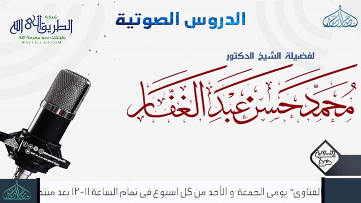 منهجالإمامأحمدفيالتعليل-ص194-المثالالثانى23-9-2011