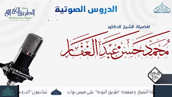 منهجالإمامأحمدفيالتعليل-ص303-تفسيرالحافظبنحجر1-6-2012