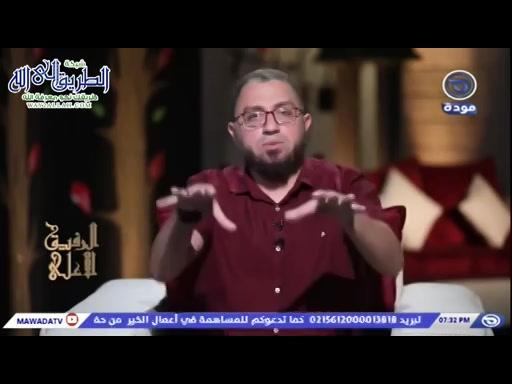 الرفيقالأعلى-حلقة6-أبناءالآخرة