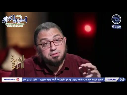 الرفيقالأعلى-حلقة7-عرفتفالزم