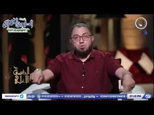 الرفيقالأعلى-حلقة8-كراماتذكرالله