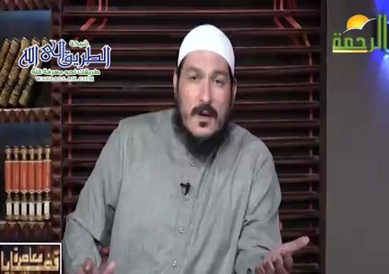 بناءالاسرة-اصولالتربيةالاسلامية-الجزءالسادس(22/9/2021)قضايامعاصرة