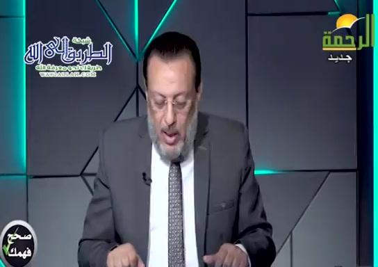 اشهرالاحاديثالضعيفهفىالسنهالنبويه(22/9/2021)صححفهمك